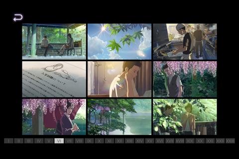 Garden of Words Film Art Book screenshot 4