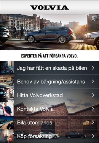 Volvia försäkring för Volvo screenshot 1