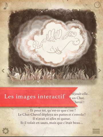 Darling Zhuzha-4. Interactive Animated Fairy Tales / Book for Kid 6+ screenshot 2