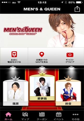 歌舞伎町カジュアルホストMEN'S & QUEEN(メンクイ) screenshot 1