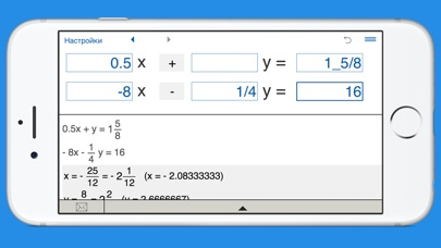 Решение систем линейных уравнений с двумя неизвестными калькуляторСкриншоты 4