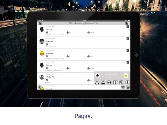 CityGuide GPS-навигатор Скриншоты10