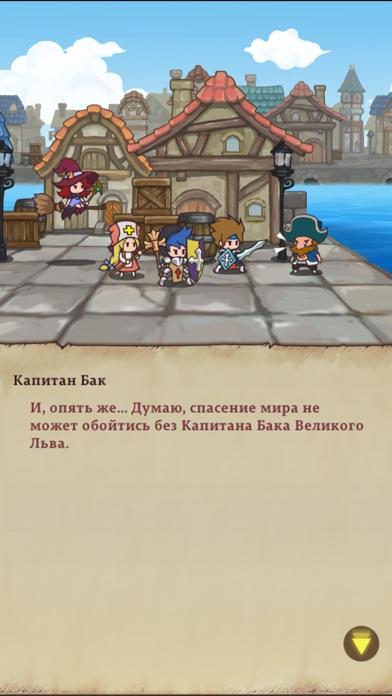 Hero Emblems Screenshot
