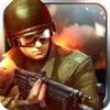 Super Sniper: Fighter Shoot