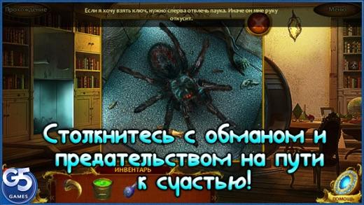Игры Драконов (Полная версия) Screenshot