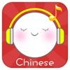 唱儿歌学中文-MP3歌词同步播放器  儿童唱吧 宝宝胎教 快乐儿歌 萌萌达