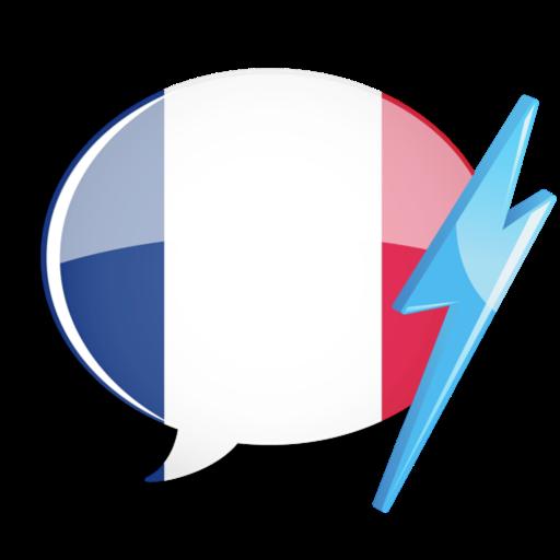 学习法语单词——Gengo能源单词之绿色革命Learn French Vocabulary - Gengo WordPower
