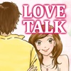 男と女の会話表現辞典