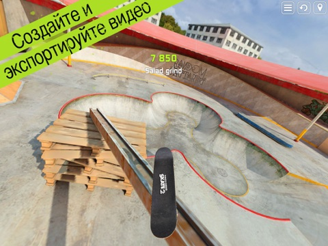 Игра Touchgrind Skate 2