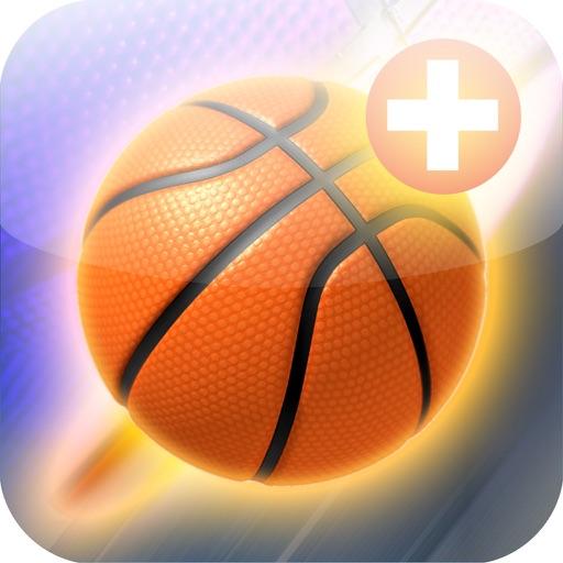 Azercell Basketbol Oyunu (GR) iOS App