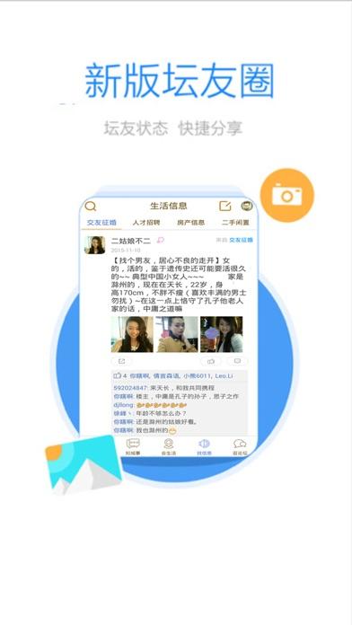 download 明光论坛 apps 1