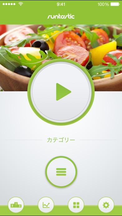 栄養管理クイズ PRO 食事やダイエットに... screenshot1