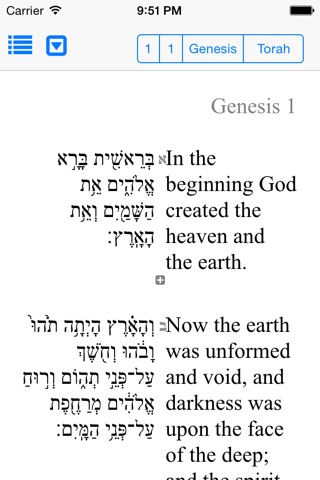 Bible to go - תנ״ך לדרך screenshot 2