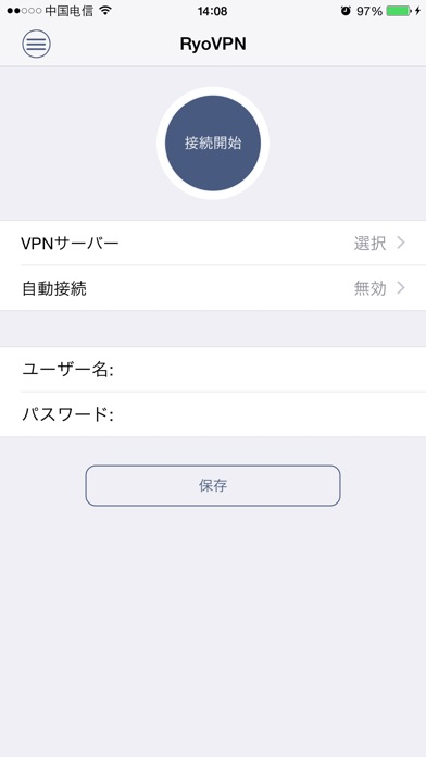 RyoVPNのスクリーンショット1