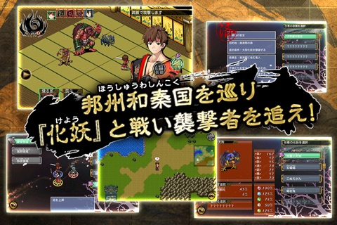 RPG 厄災の血 screenshot 3