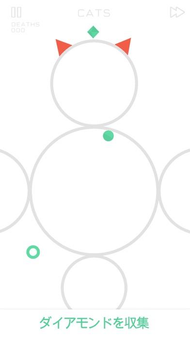 Orbits™のスクリーンショット1
