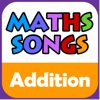 Maths Songs: Addition HD
