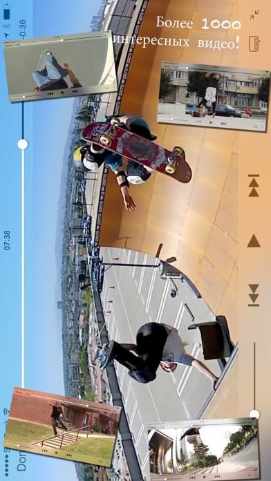 Скейтбординг EXСкриншоты 2
