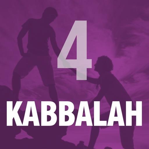 Living Kabbalah System, Level 4 iOS App