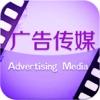 中国广告传媒平台