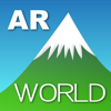 AR Peaks of the World