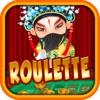 Ancient Emperor's Great Wall Jackpot Craze Casino - Fun House of Mujo Roulette Wheel Free
