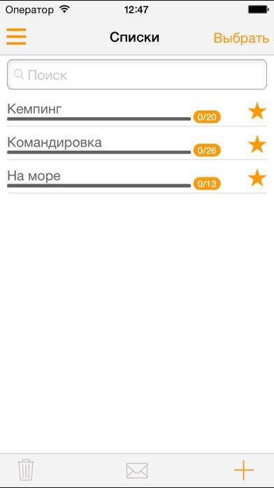 Чемодан LiteСкриншоты 1