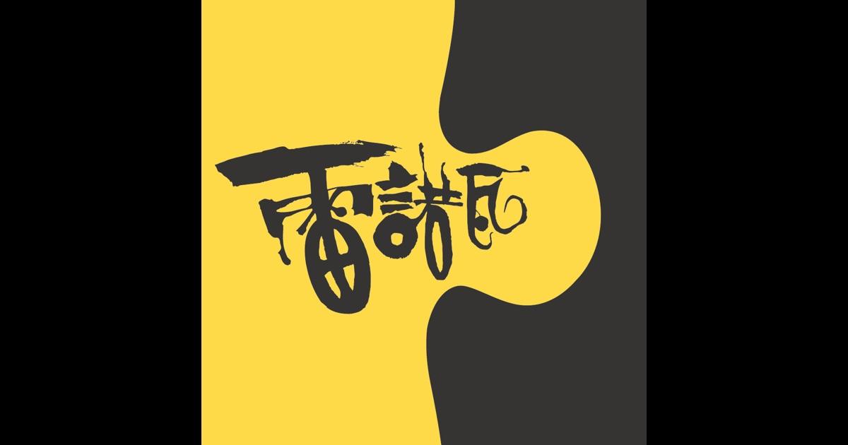 故宫仙鹤logo
