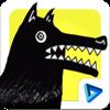 Werewolves 狼人殺