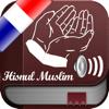 Hisnul Muslim Audio mp3 - La Citadelle du Musulman en Français, Arabe et Transcription Phonétique