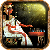 Egyptian Senet (Ancient Egypt Game Of The Pharaoh Tutankhamun-King Tut-Sa Ra)