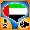 iSpeak Arabic: Interactive conversation course - learn to speak with vocabulary audio lessons, intensive grammar exercises and test quizzes