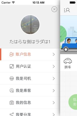 趣搜 screenshot 3