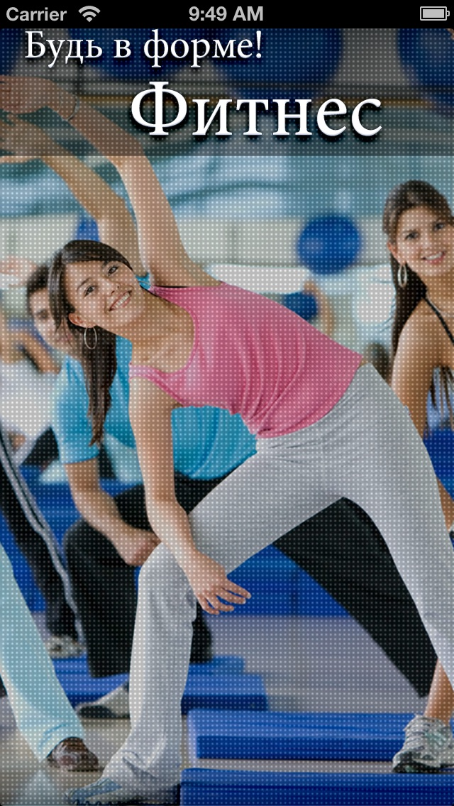 Womens fitness ru free video personal trainer for for Gimnasio cardio pilates
