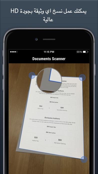ORC و PDF الالة الناسخة - ناسخة الوثائقلقطة شاشة2