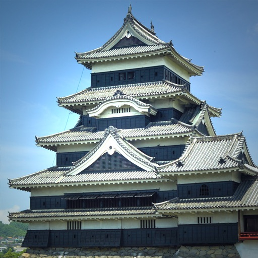 Japanese Castles: Strongholds of the East iOS App