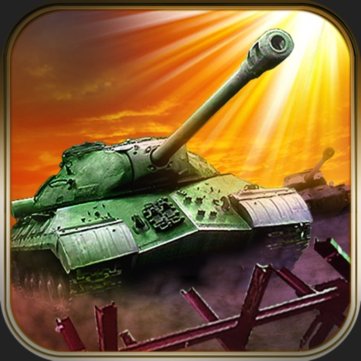 ARMS ROAD 2 Bagration iOS App