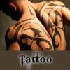 Татуировка Дизайн орган - предназначен тело , татуировка дракона дизайнер