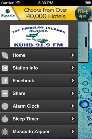 KUHB Radio screenshot 2