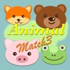 animal face match match 3 - preschool and kindergarten learning games