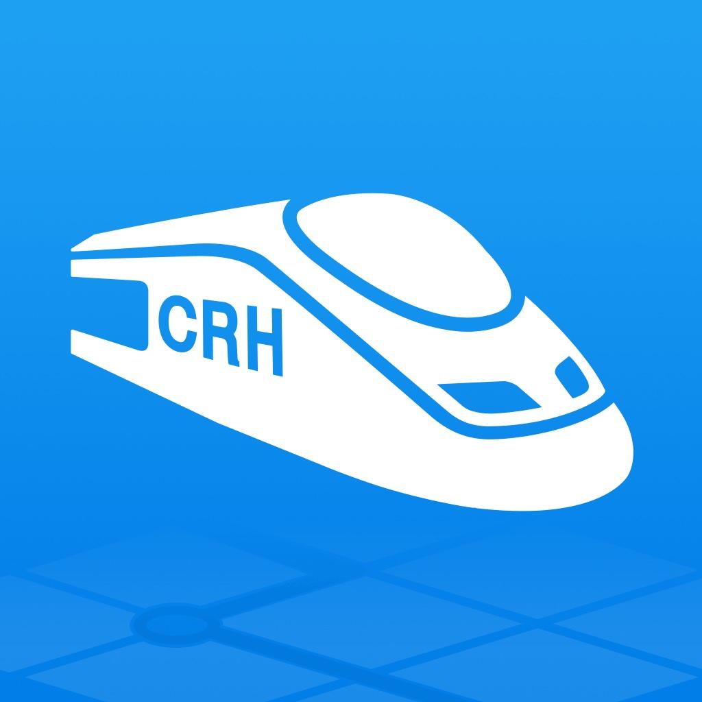 高铁管家-12306火车票预订下载