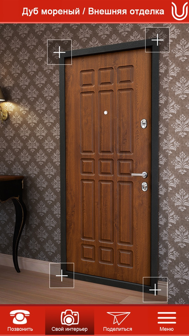 Двери TorexСкриншоты 3