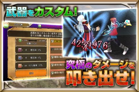RPG レヴナントサーガ screenshot 4