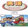 广东小学英语五年级上