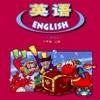 广东小学英语六年级上