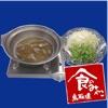 食のみやこ鳥取県 「将軍鍋」