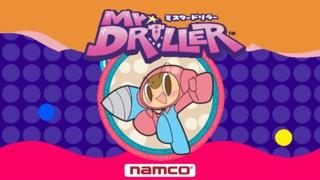 Mr. Drillerのおすすめ画像1