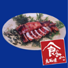 Tottori prefecture - The food capital of Japan, Ikameshi