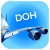 Doha Qatar DOH Airport. Flights, car rental, shuttle bus, taxi. Arrivals & Departures.