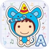 Kids Song A for iPad - Best Baby Learn English Words & Child Music App